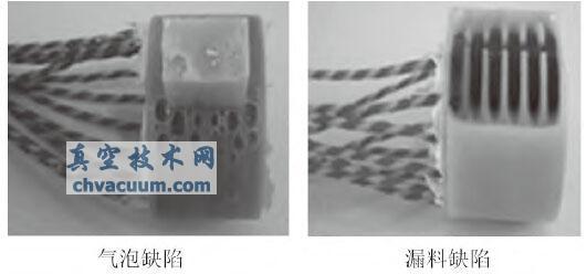 真空技术在电装工艺中的应用