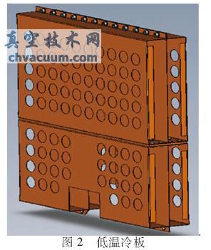 插入式低温冷板模拟抽气系统设计和实验