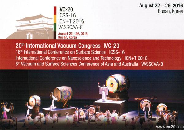 第20届国际真空大会(IVC-20)