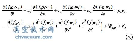油水真空分�x�^程中�怏w速率�ζ湫�率的影�研究