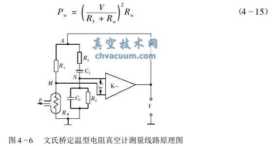 文氏桥定温型电阻真空计测量线路原理图