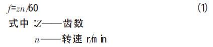 罗茨lehu88乐虎国际娱乐泵性能试验方法探讨