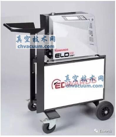 Edwards ELD 500 氦质谱检漏仪